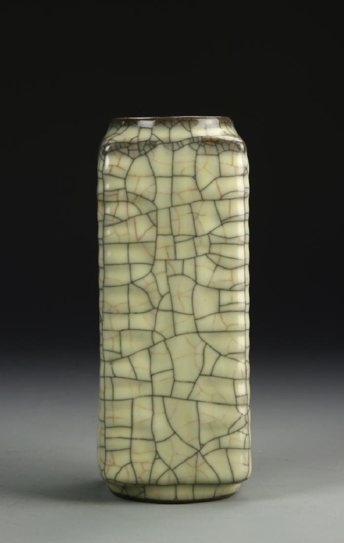 Chinese Koyao Zhong Vase - 2