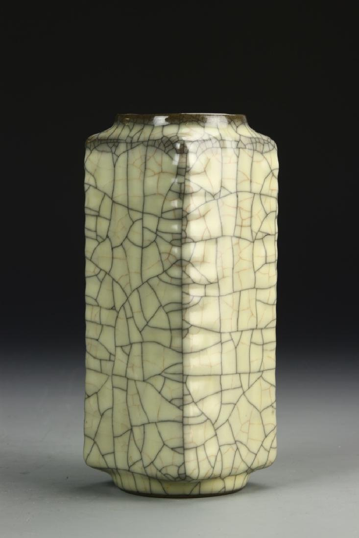Chinese Koyao Zhong Vase - 3