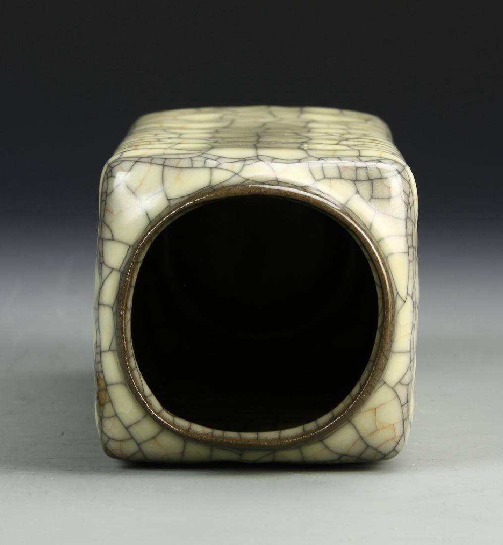 Chinese Koyao Zhong Vase - 4