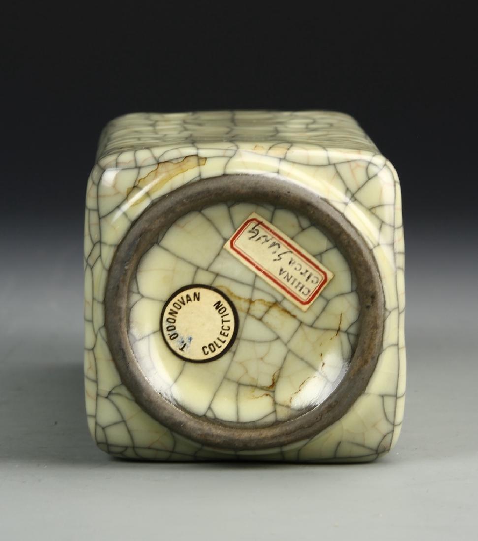 Chinese Koyao Zhong Vase - 5