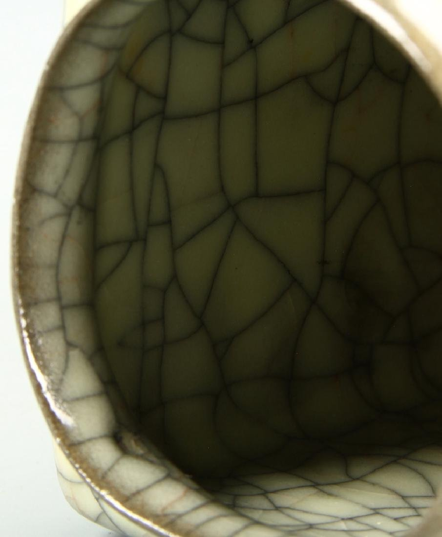 Chinese Koyao Zhong Vase - 8