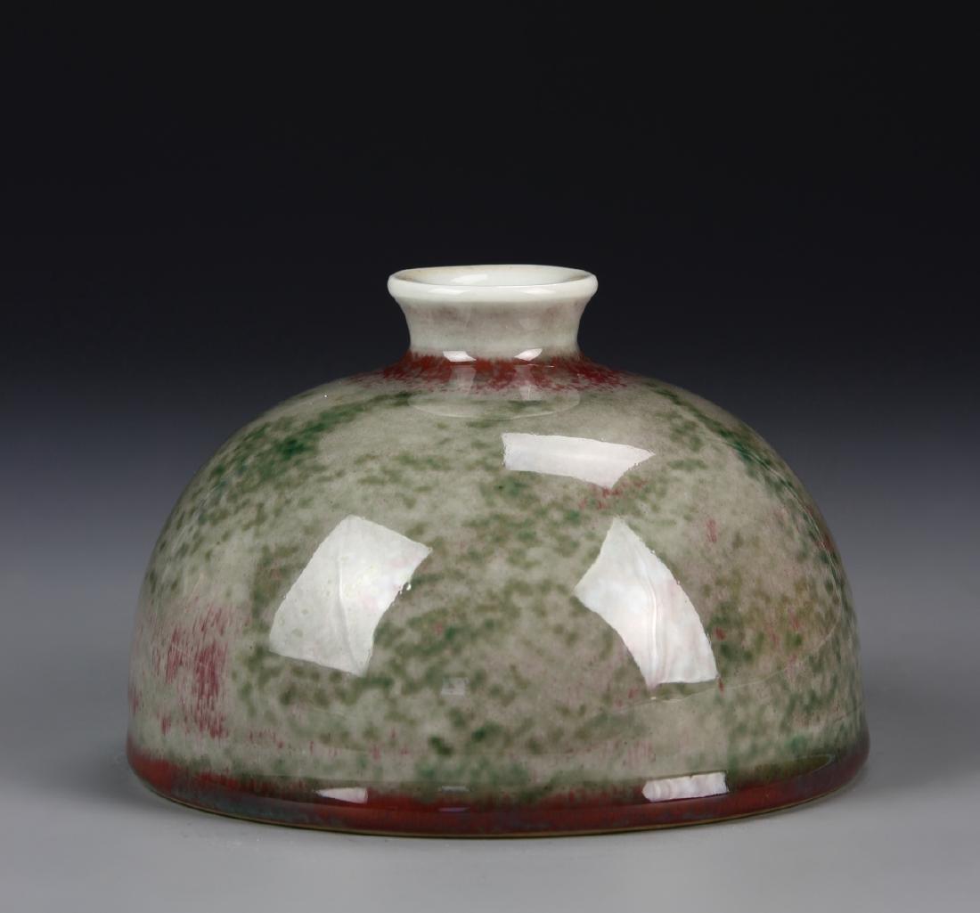 Chinese Peach Bloom Waterpot - 2