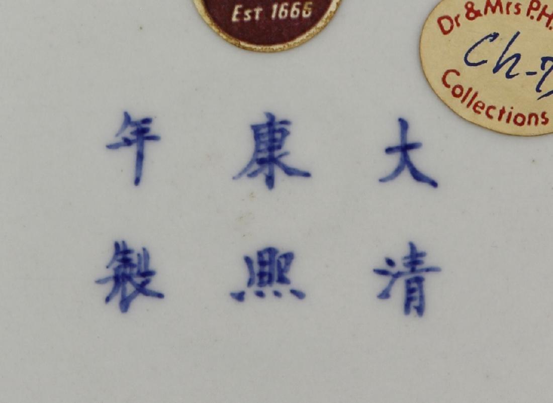 Chinese Peach Bloom Waterpot - 5