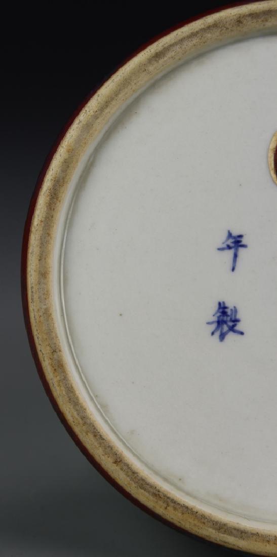 Chinese Peach Bloom Waterpot - 6