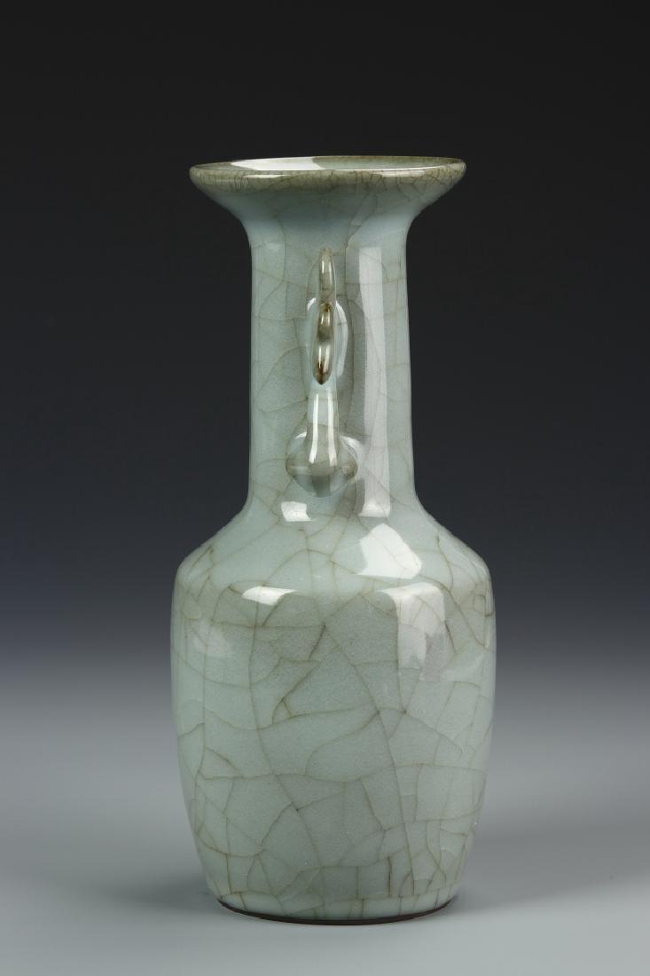 Lungchuan K'uan Ware Mallet Vase - 2