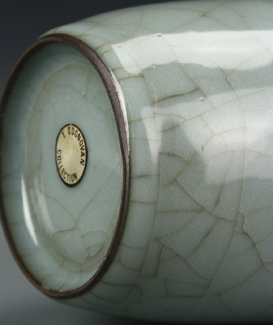Lungchuan K'uan Ware Mallet Vase - 8