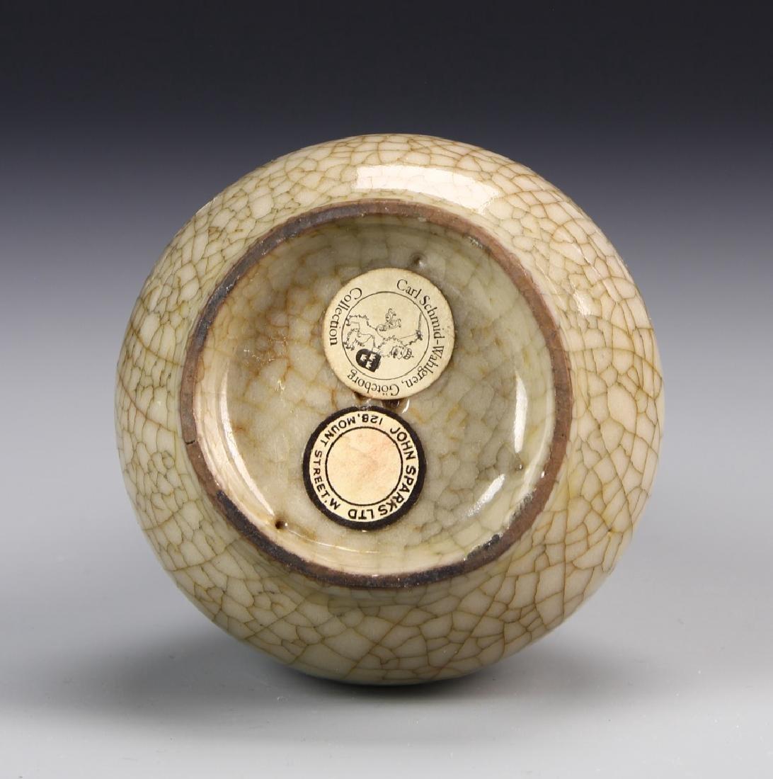 Ko-Type Pear Shape Vase - 4
