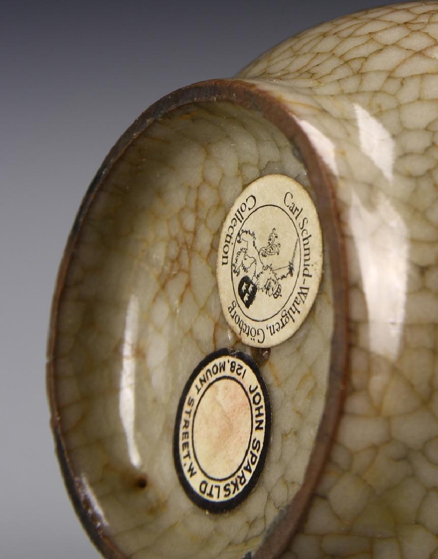 Ko-Type Pear Shape Vase - 6