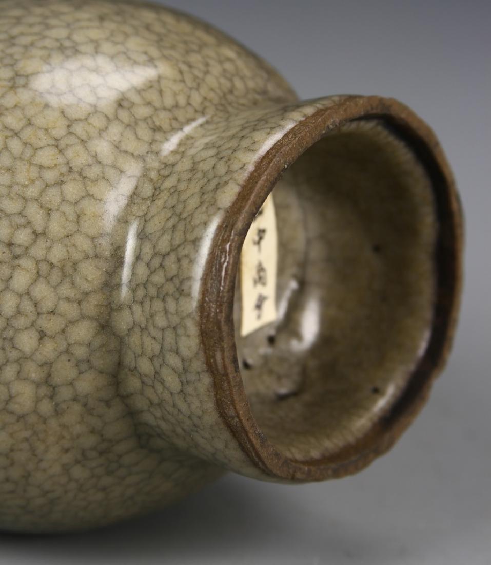 Chinese Guan-Type Hu Vase - 7