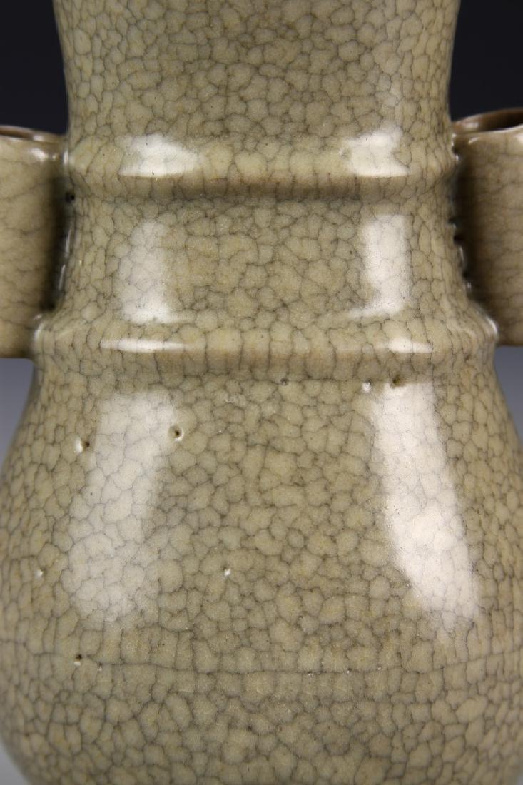 Chinese Guan-Type Hu Vase - 8
