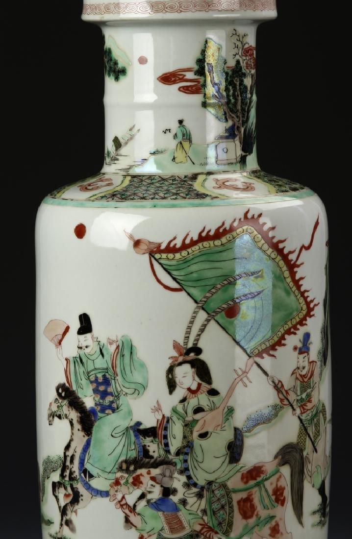 Chinese Wucai Vase - 2