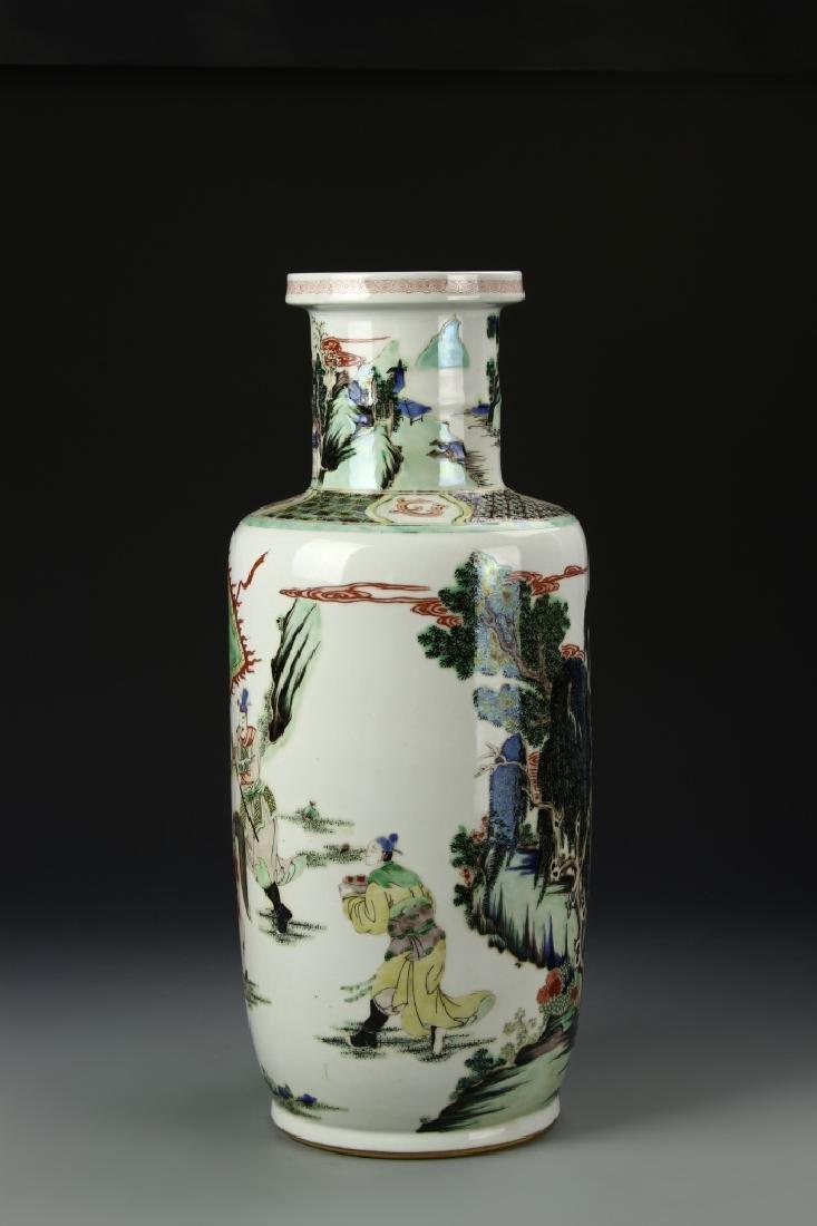 Chinese Wucai Vase - 3
