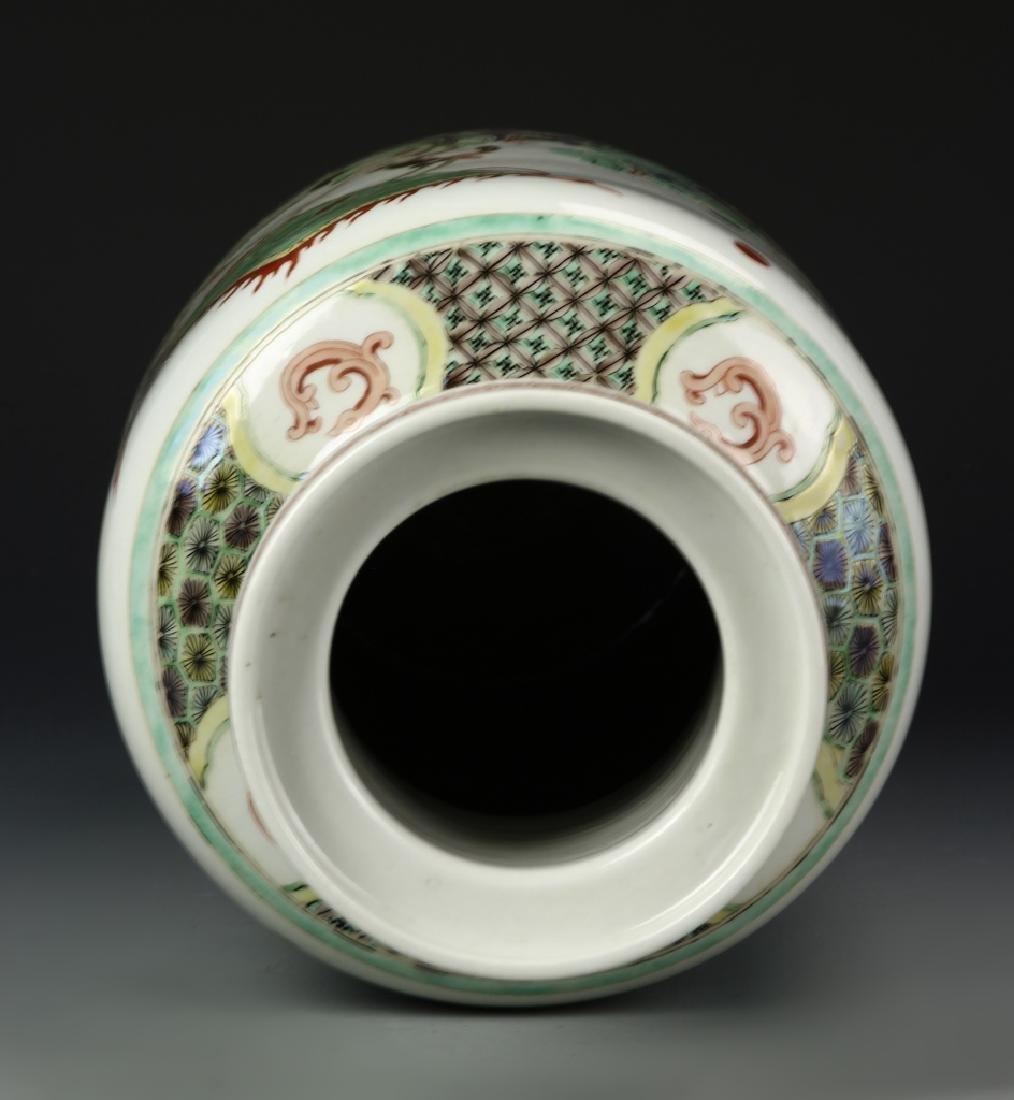 Chinese Wucai Vase - 5