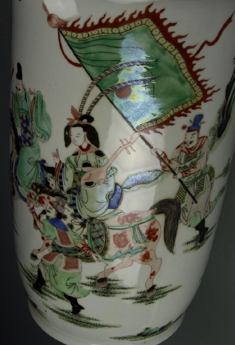 Chinese Wucai Vase - 8
