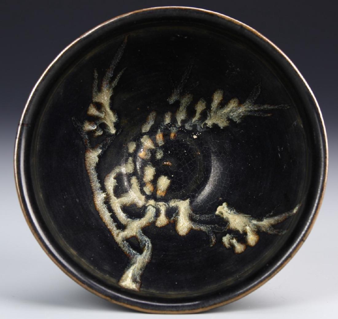 Chinese Jizhou Yao Bowl - 3