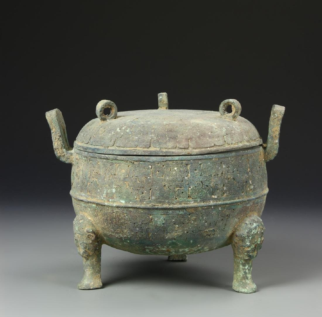Chinese Antique Bronze Tripod Censer