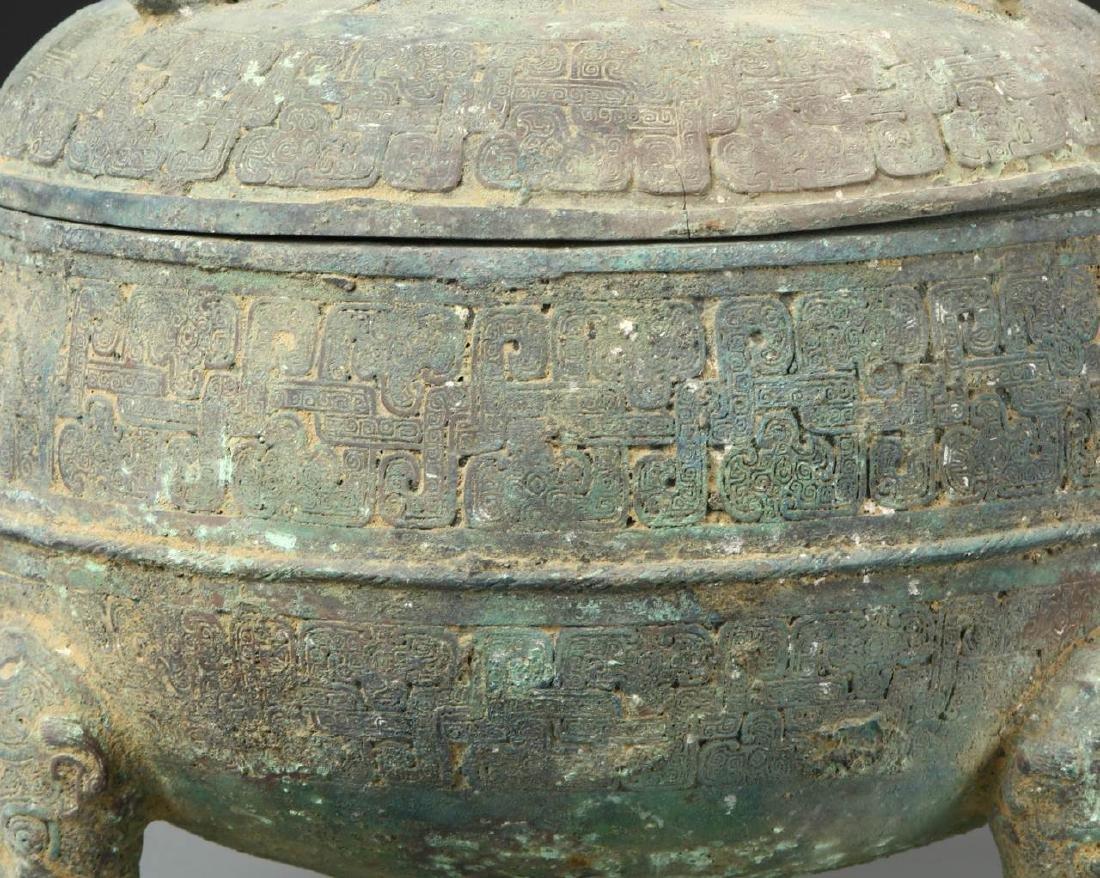 Chinese Antique Bronze Tripod Censer - 2