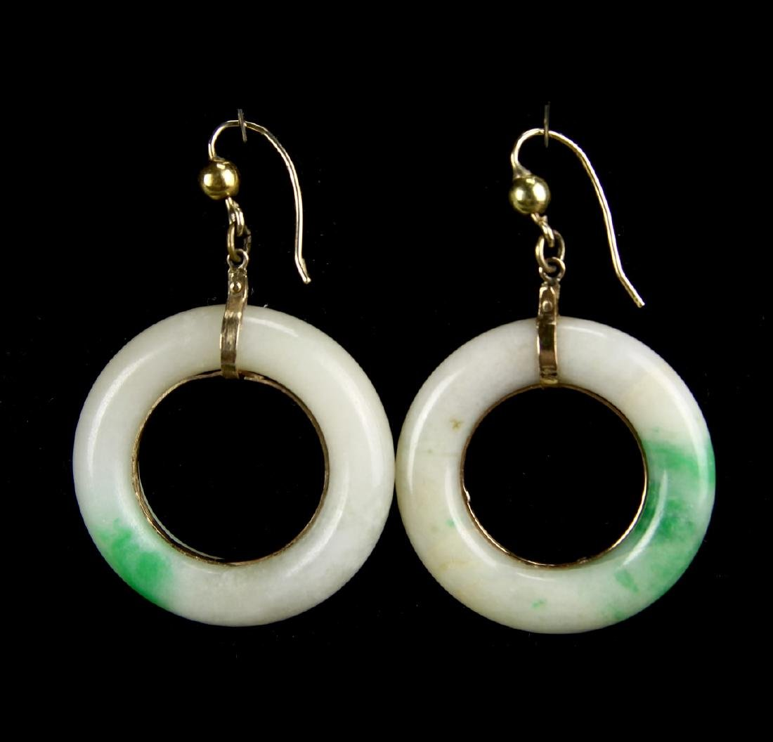 Pair Of Chinese Jadeite Earrings
