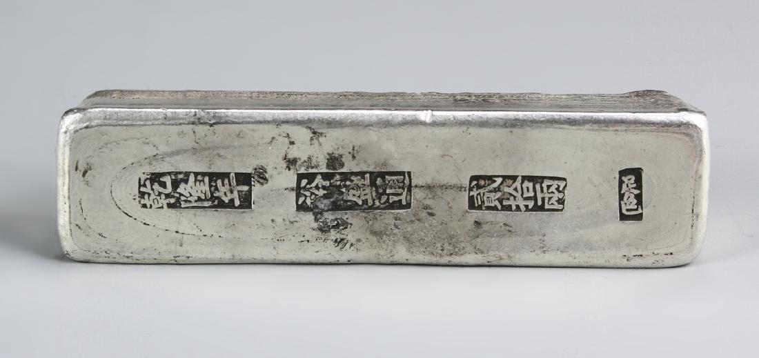 Chinese Silver Monetary Block