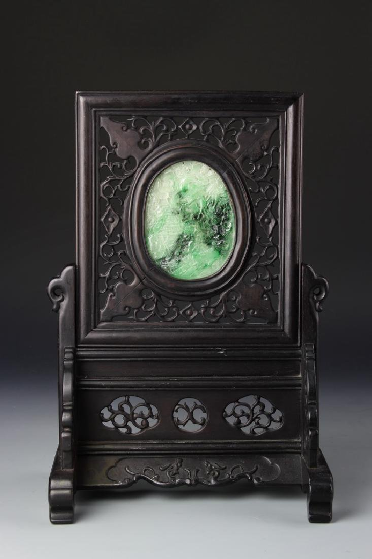 Chinese Jadeite Wood Table Screen