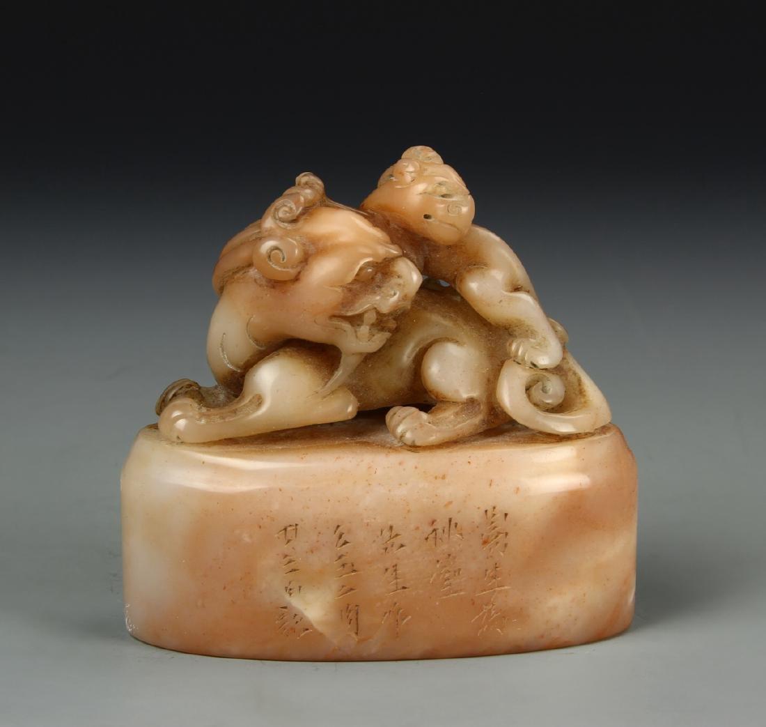 Chinese Furong Stone Seal Chop