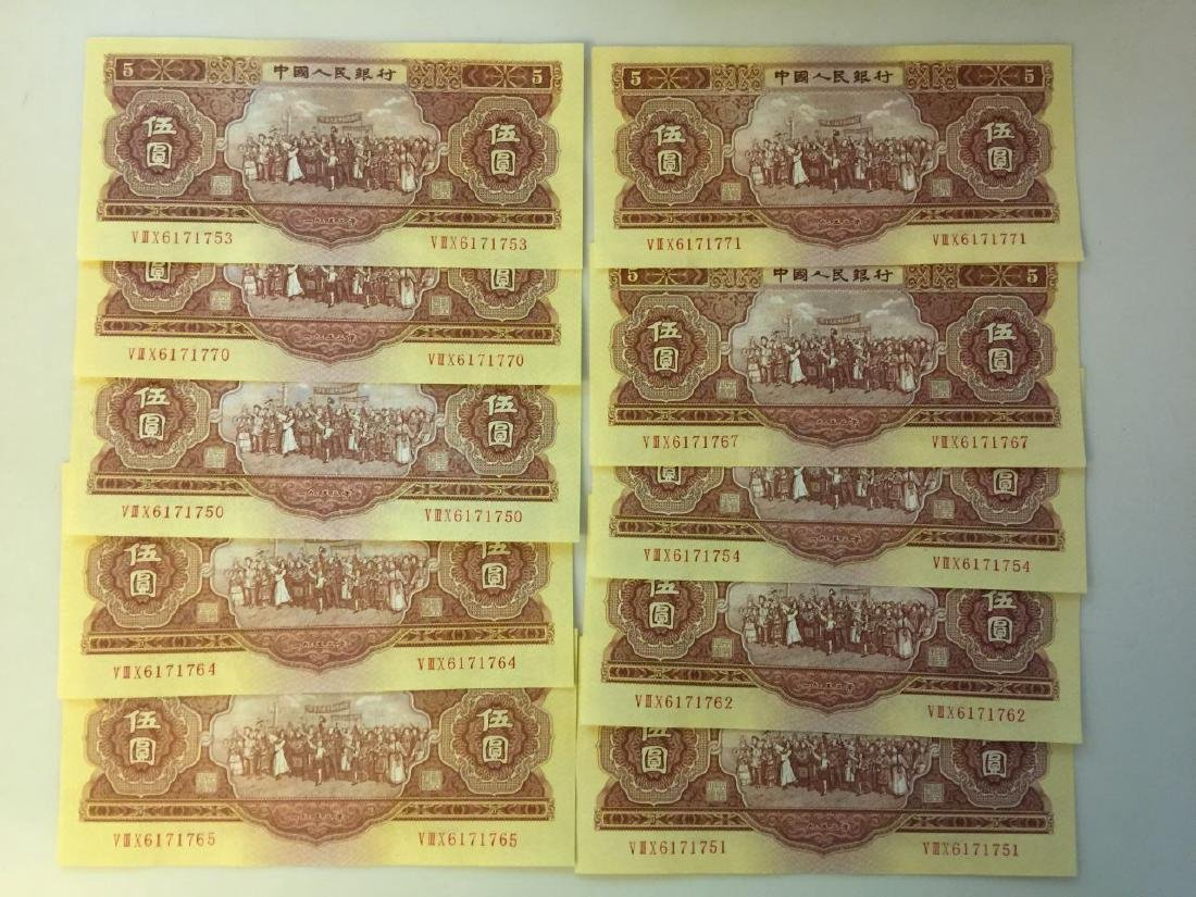 "Ten Chinese 1953 ""5-Yuan"" Banknotes"