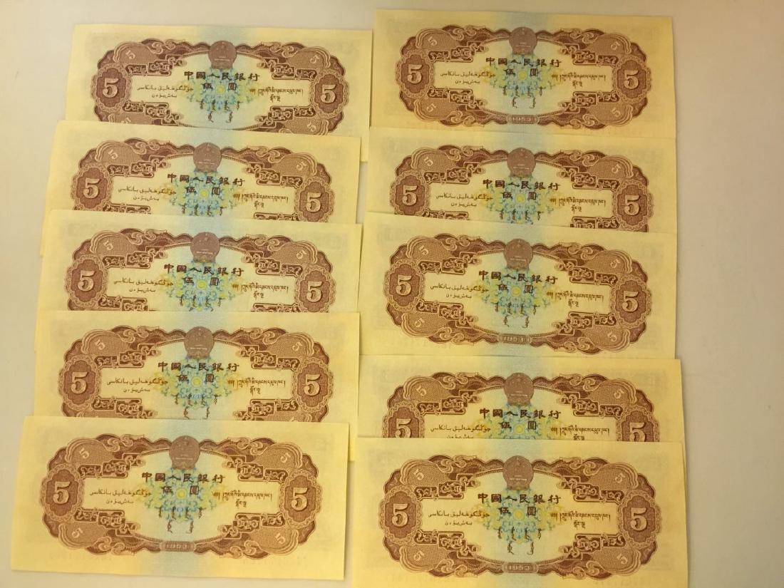 "Ten Chinese 1953 ""5-Yuan"" Banknotes - 2"