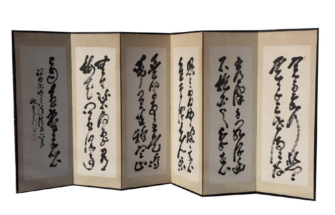 Six Chinese Folding Screens Calligraphy