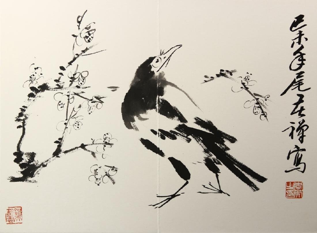 Chinese Album of Paintings