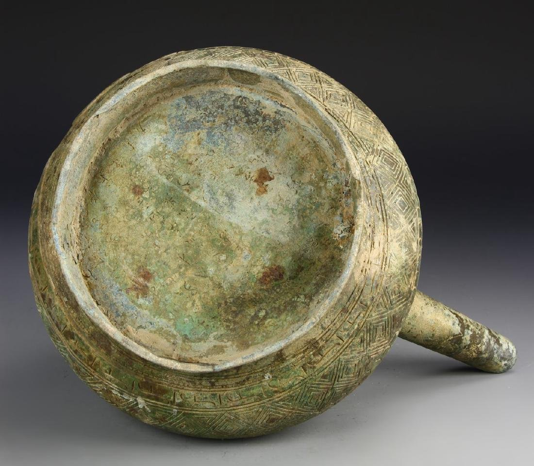 Chinese Antique Bronze Vessel with Cover - 7