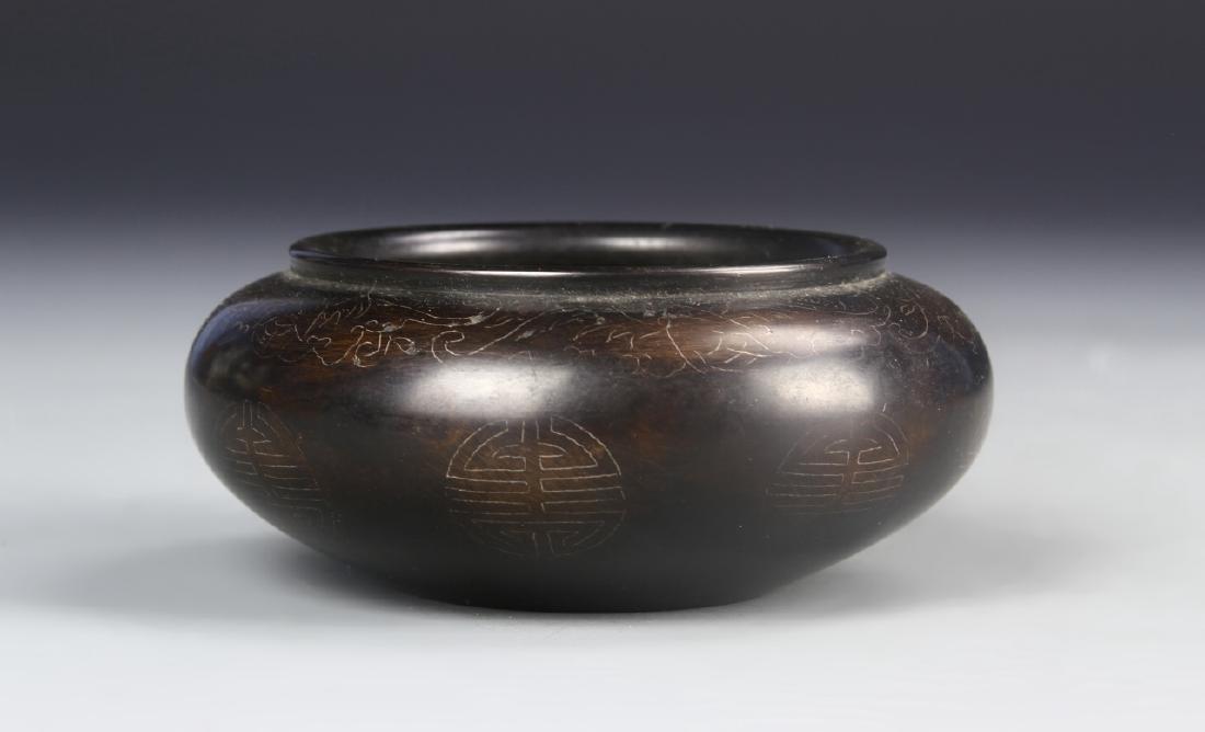 Chinese Qing Dynasty Bronze Censor ShiShou Mark