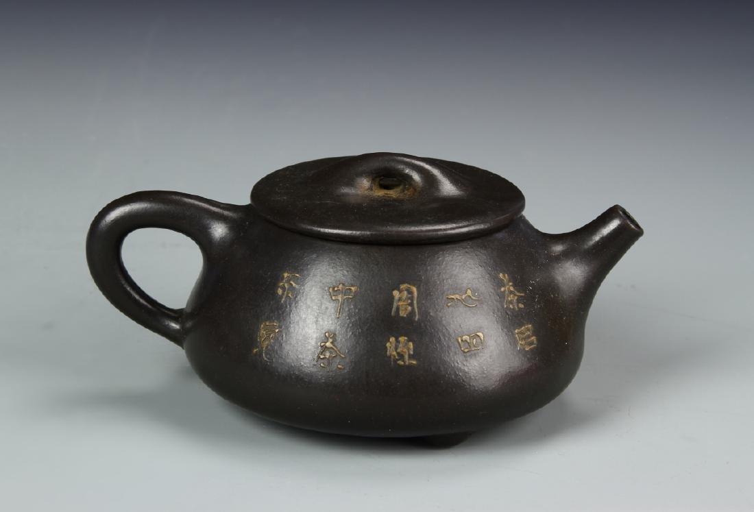 Chinese Yixing Teapot - 2