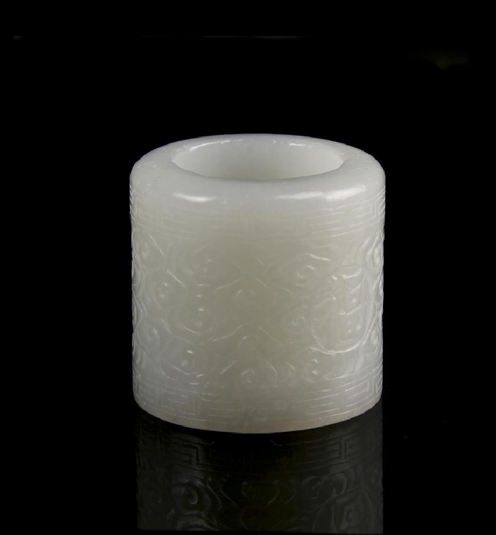 Chinese Jade Thumb Ring