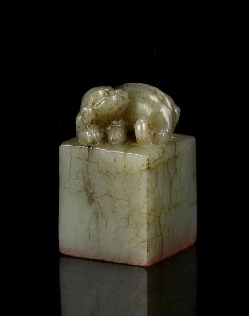 Chinese Jade Seal Chop