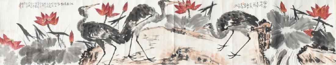 Chinese Scroll Painting, Li Ku Chan