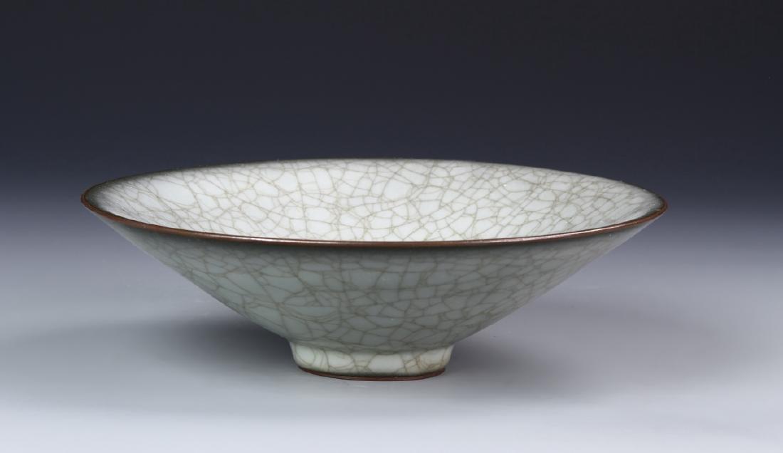 Chinese Guan Yao Blow