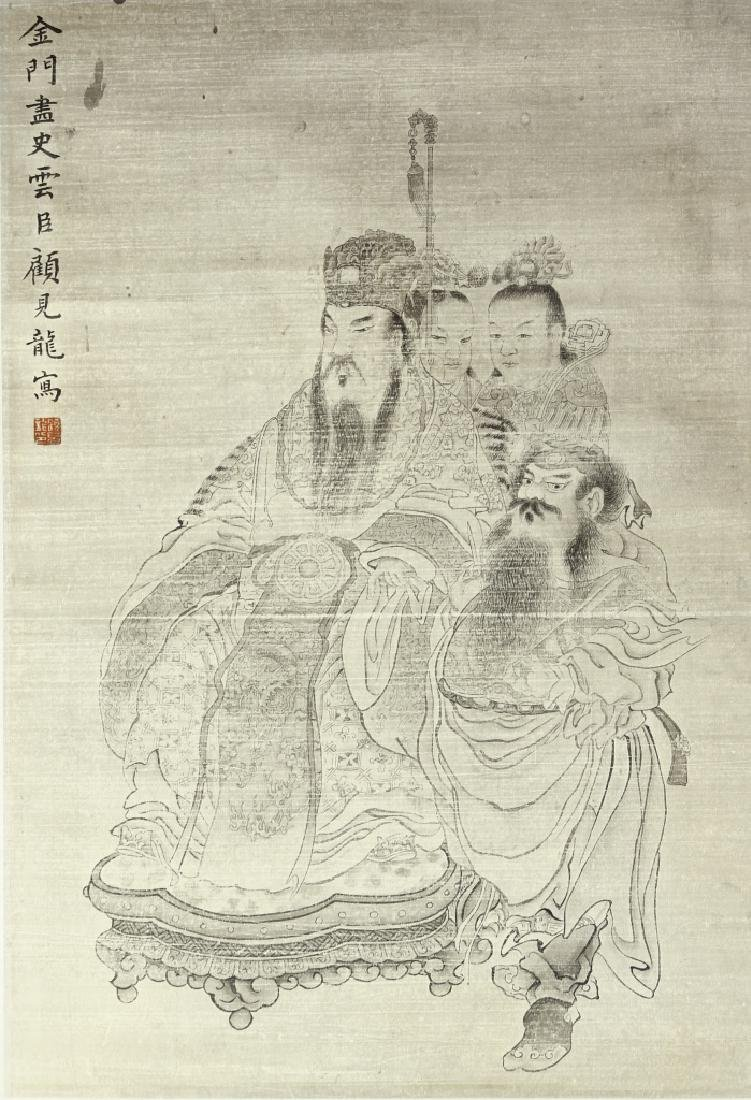 Chinese Painting of Buddha on Silk