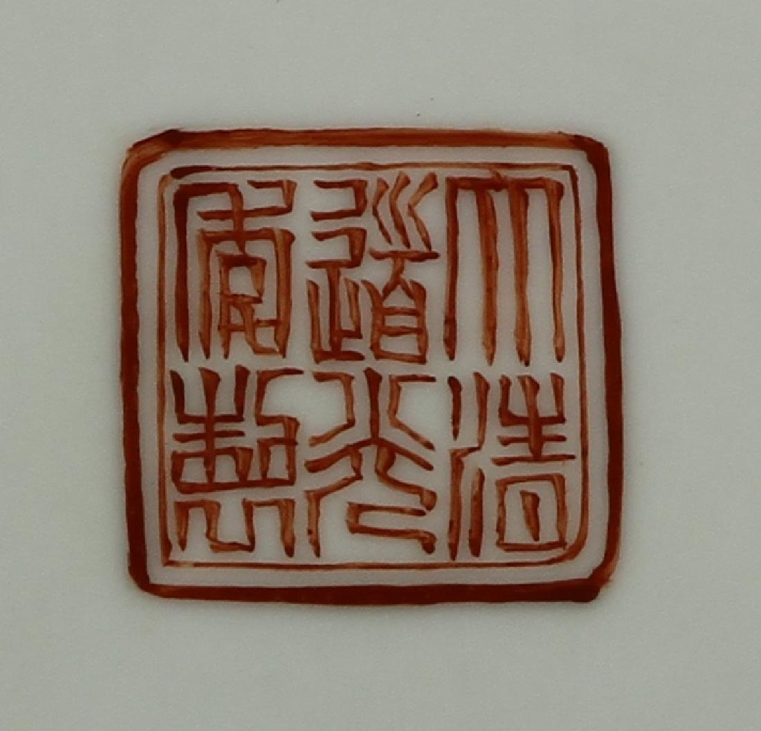 Chinese Famille Rose Brush Washer - 8