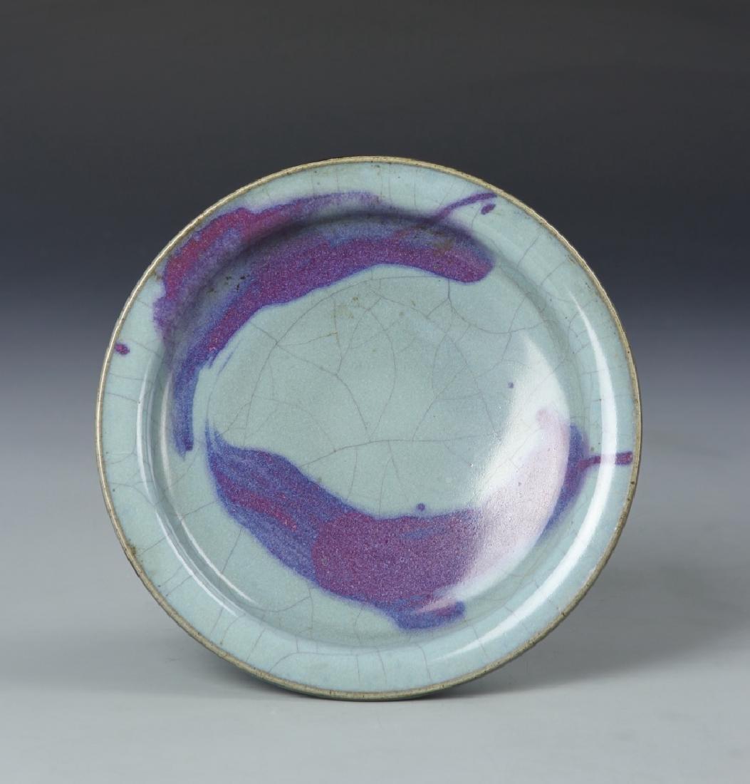 Chinese Jun Yao Plate