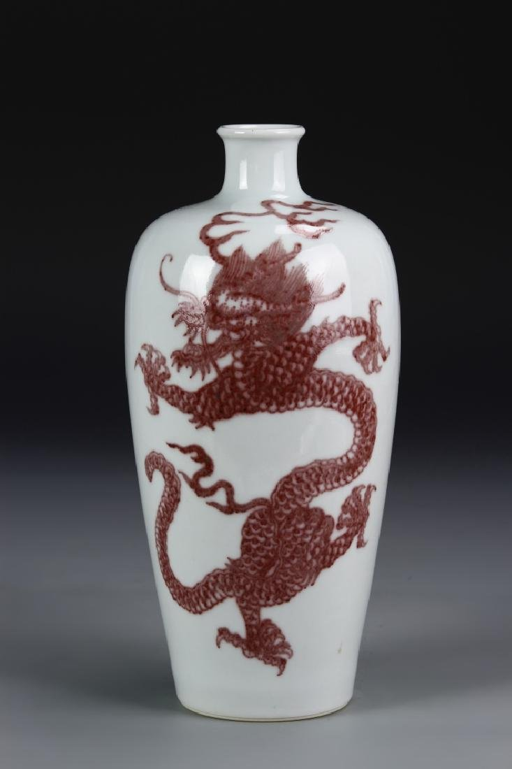 Chinese Copper Red Dragon Meiping Vase