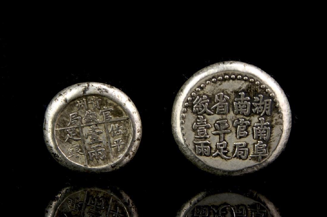 Chinese Silver Yuan Bao