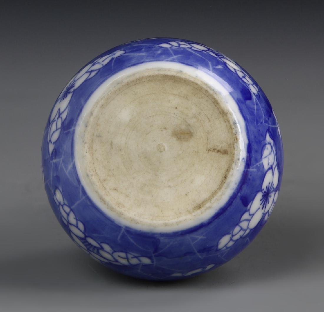 Chinese 19th Century Blue and White Mini Vase - 4