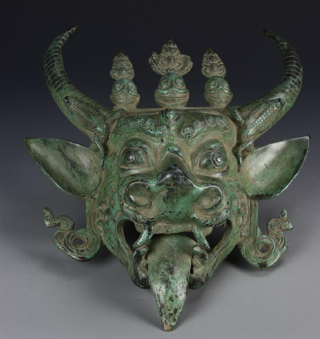 Tibetan Bronze Mask of a Demon