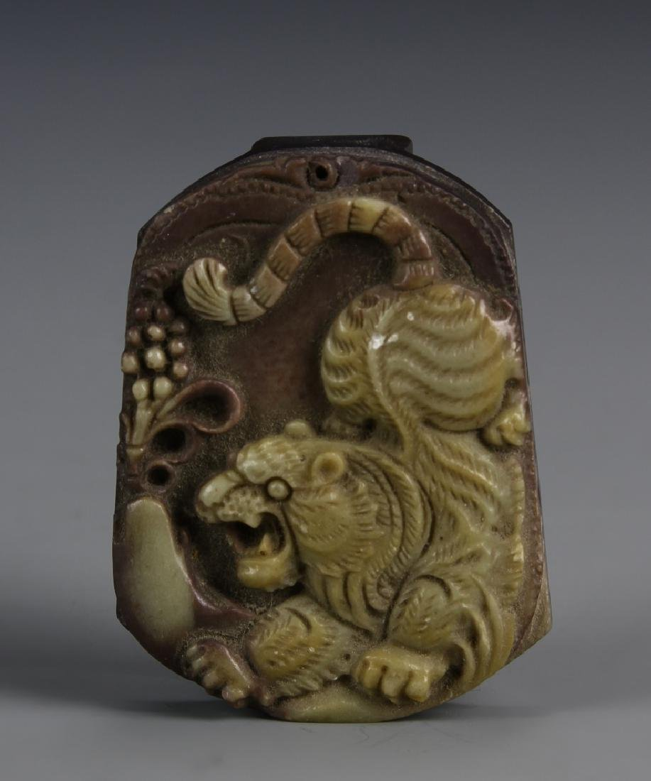 Old Chinese Jade Belt Buckle