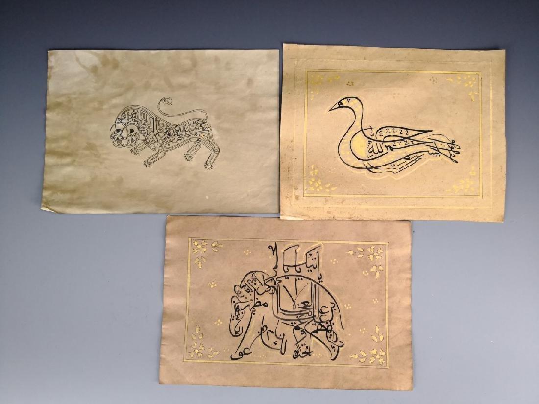 Set of 3 Zoomorphic Islamic Calligraphy