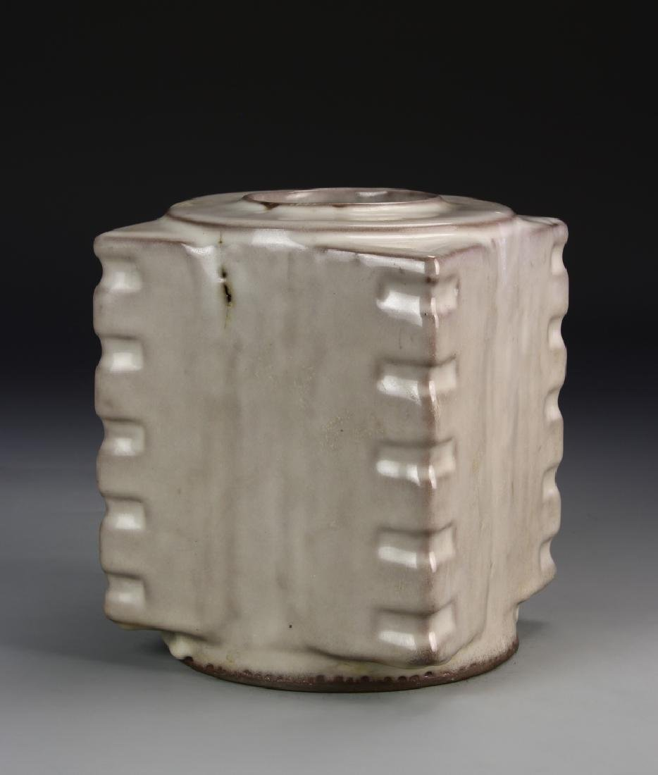 Chinese Song Dynasty Lung Quan Cong Vase