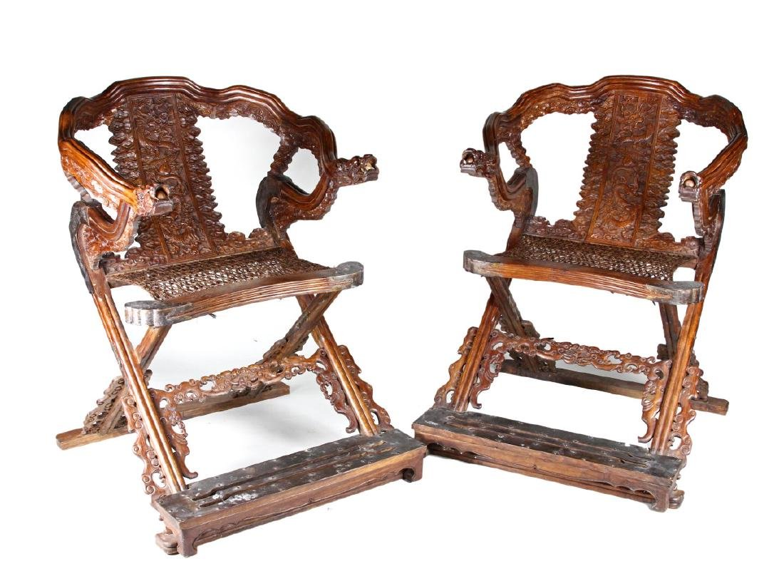 Pair of Chinese Huali Wood Folding Chairs