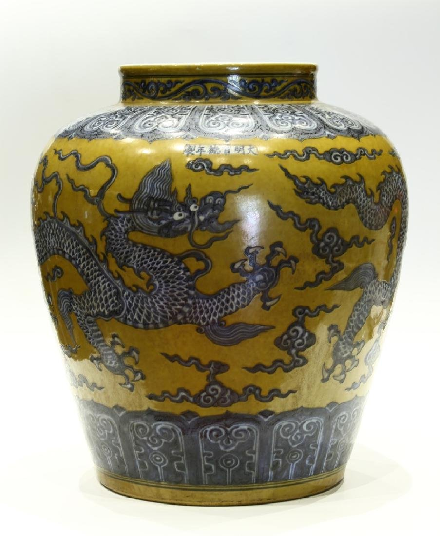 Chinese Large Yellow Glazed Blue Dragon Jar