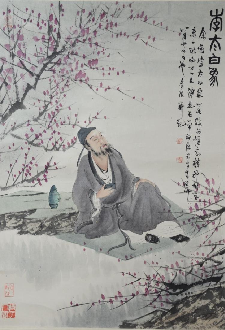 Chinese Scroll Painting of a Man