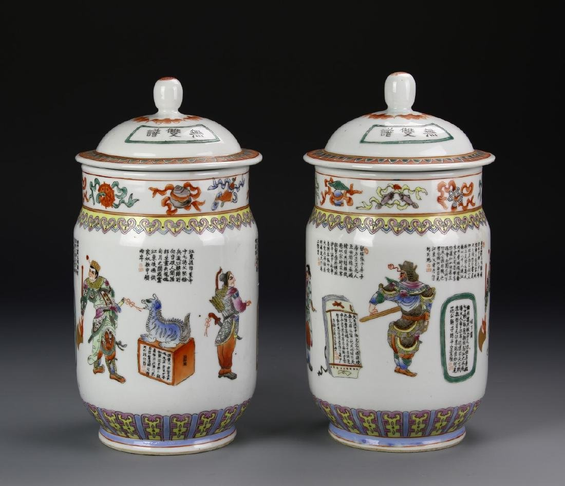 Chinese Famille Rose Jars